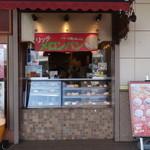 Becker's 舞浜店 - 外観1