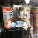 あらいやオートコーナー - ジュース買って両替。