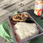 あらいやオートコーナー - 米もいい米です。チェーンの混ぜ物されてる米なんかより、よっぽどうまいです。なんでよ笑