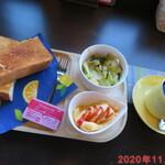 Cafe Lounge 凛 - モーニングA 550円(税込)
