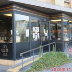 Cafe Lounge 凛 - 外観