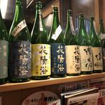Ajimen - 埼玉のレア銘柄『花陽浴』がありますね。