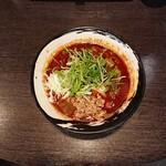麺処 担熊 - 担々麺 黒(4辛)900円