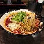 麺処 担熊 - 黒(4辛)