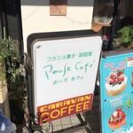 141654790 - そう、昔は談話室という喫茶スペースがあった