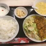 華錦飯店 - 鳥のレモンソース700円