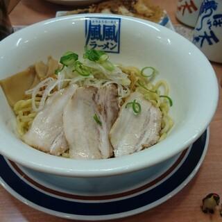 風風ラーメン - 料理写真: