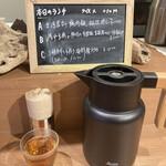 Oganikkuchainizukicchin bio - 本日のランチ