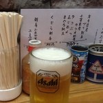 14166992 - 生ビール アサヒスーパードライ