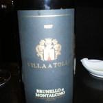 オルティージャ - brunello di montalcino 1997