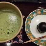 茶亭 椿 -
