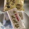 御菓子司 こうとく - 料理写真: