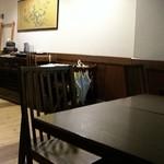 銀亭Cafe&Bar - 店内 禁煙◎
