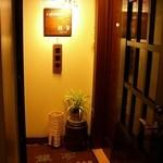 銀亭Cafe&Bar - 入口 B1です