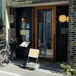 ワインショップ&ダイナー FUJIMARU - お店の外観