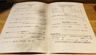 ワインショップ&ダイナー FUJIMARU - 夜のメニュー