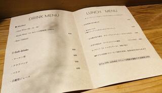 ワインショップ&ダイナー FUJIMARU -  ランチメニュー