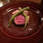 ヴァプール - 牛肉の