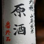 寿司の磯松 - 2020/11/27  刈穂