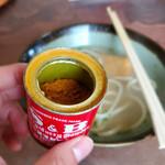 大和食堂 - カレー粉を入れると、宮古カレーうどん
