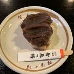 文珠荘 勘七茶屋 -