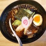 京都 五行 - 焦がし味噌ラーメン