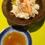 しゅんまん - 蟹のほぐし身