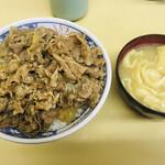 牛丼専門サンボ - 「牛丼 大盛」+「みそ汁」
