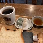 eX cafe -