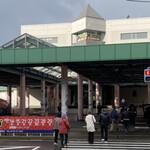 道の駅越前 - 朝市光景