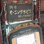 141703999 - モーニング♪(´ε` )bグッ