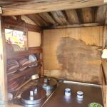 長崎屋 - 屋台の厨房