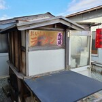 長崎屋 - 屋台部分