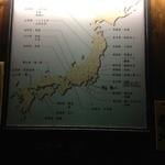 14171255 - お店の外の日本酒マップ。
