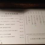 14171256 - どれもこれも日本酒に合いそうです。
