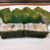 宝来寿司 - 料理写真: