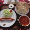 自然酵母パン チョコタン - 料理写真:おまかせランチ