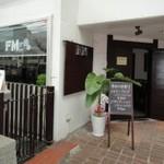エフエム・ダイニング・カフェ・バー - ちょっと隠れ家っぽい入口