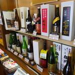 中国料理 西湖 - 土産に、会津の酒。