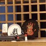 Sumouchayaterao - 井筒部屋の後輩 横綱鶴竜関の手形