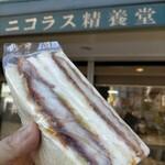 ニコラス精養堂 - ロースカツサンド