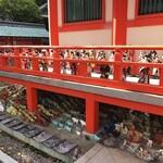141737696 - 淡嶋神社のお人形