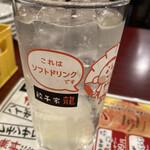 ひろしまギョウザ - 瀬戸内レモンスカッシュ美味しい