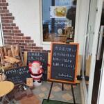 ベーカリー寛 - 店入口