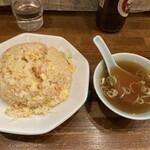 大来 - カニチャーハン スープ