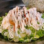 麺屋 黒琥 〜KUROKO〜 - コロチャーネギ丼
