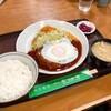 ポーシェール - 料理写真:ハンバーグ定食 ご飯少なめ注文(千円、R2.11月現在)