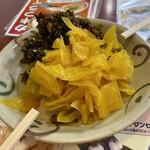 長浜ラーメン一番 - 料理写真:2020年11月27日