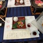 ホテル櫻井 -