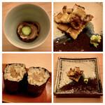 鮨 生粋 - 赤貝のヒモとわたの酢の物・穴子のきじ焼き いぶりがっこの巻物